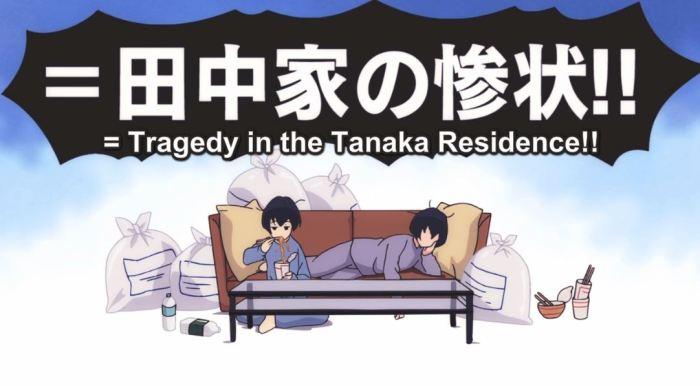 tanaka_kun_ep05_02